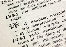 cursos de chino mandarin