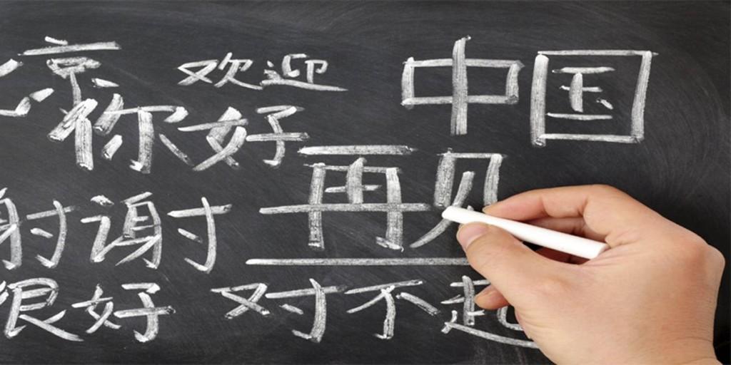 escuelas de chino mandarin