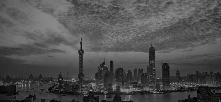 El Chino mandarín